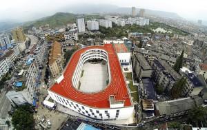 lcys-architecture-tian-tai-no-2-primary-