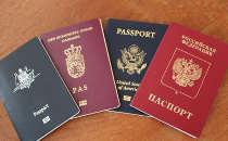 Pasport-825x510