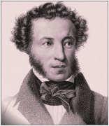 Гравюра-на-стали-работы-английского-художника-Томаса-Райта-1837-260x300