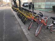 kitajskie-velosipedy-obshhego-polzovaniya