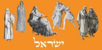 HEB_LP_Israel_Patriach_names
