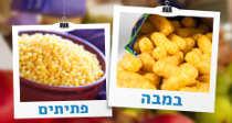 HEB_LP_Israeli_foods6